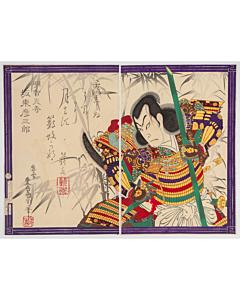 Kunichika Toyohara, Kabuki Actor Bando Hikosaburo as Lord Akechi Mitsuhide