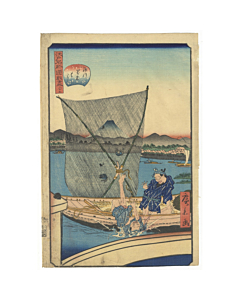 Hirokage Utagawa, Mannen Bridge, Comical Views of Famous Places in Edo