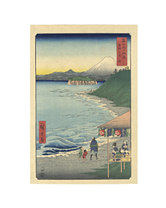 Hiroshige I, Thirty-Six Views of Fuji, Shichirigahama, Sagami Province, Landscape