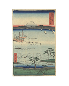 Hiroshige I, Kuroto Bay, Kazusa Province, Thirty-Six Views of Fuji, Landscape