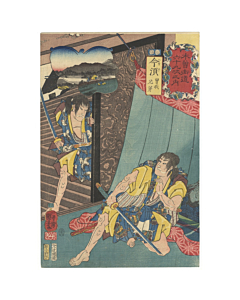 kuniyoshi utagawa, imasu, soga brothers, The Sixty-nine Stations of the Kisokaido Road(木曽街道六十三駅)