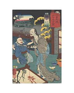 kuniyoshi utagawa, oiwa, ghost story, japanese horror, kisokaido