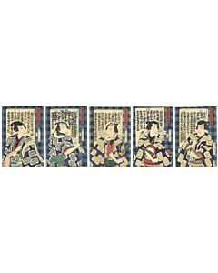 Kunichika Toyohara, Kabuki Actors, Traditional Theatre, Edo Era