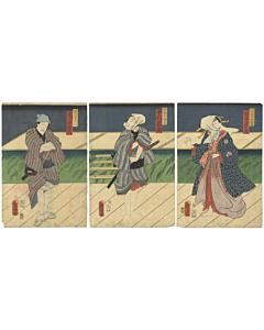 Kuniaki Utagawa, Kabuki Play, Japanese Theatre