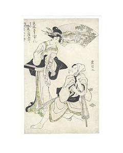 toyokuni I Utagawa, kabuki actors