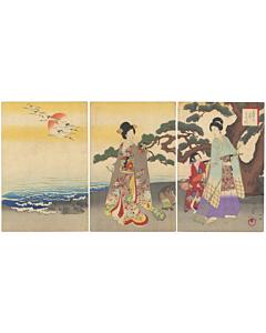 chikanobu yoshu, takasago, kimono design, couple, crane, pine tree