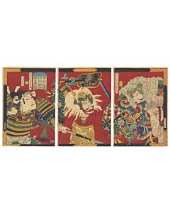 chikashige morikawa, battle of kawanakajima, kabuki theatre