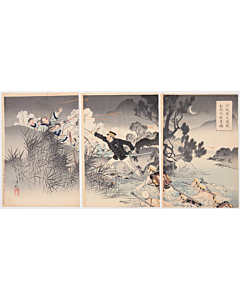 Toshikata Mizuno, General Matsuzaki, Battle, Anseong, Meiji, Bravery, War print, Japanese army, Chinese army, Original Japanese woodblock print
