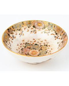 Small Satsuma Bowl with Birds, Flowers and Butterflies, Early 20th century