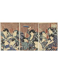 japanese woodblock print, japanese antique, japanese tattoo, irezumi, tattoo design, kabuki theatre, kunichika