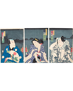 kunitsuna utagawa, kabuki actors, japanese actors, japanese design, performance, theatre