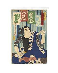 original japanese woodblock print, japanese tattoo, irezumi, kabuki actor, waterfall, traditional tattoo, japanese dragon