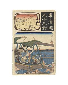 Hiroshige I Utagawa, Kanaya, Tokaido Road, kimono, river passing, japanese woodblock print