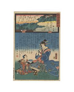 kunisada II utagawa, hiroshige II utagawa, miracles of kannon, landscape, route, religion, edo period
