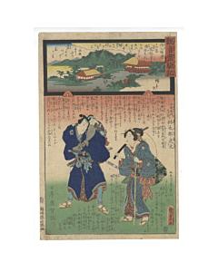 kunisada II utagawa, hiroshige II utagawa, miracles of kannon, landscape, temple, religion