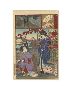 Chikanobu Toyohara, Courtesans Picking Chrysanthemums, Kimono Design