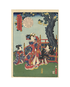kunisada II, toyokuni IV, kimono design, courtesan, japanese woodblock print