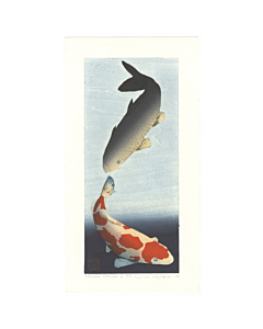 kunio kaneko, contemporary art, japanese woodblock print, koi fish
