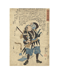 faithful samurai, kuniyoshi utagawa, japanese warrior, 47 ronin, edo period