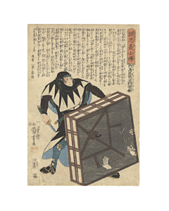 samurai, japanese warrior, 47 ronin, faithful samurai, kuniyoshi utagawa