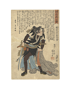 faithful samurai, japanese warrior, revenge story, kuniyoshi utagawa, edo period