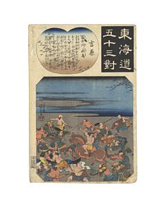 kuniyoshi utagawa, yoshiwara, tokaido, travel in japan