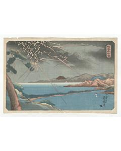 Kuniyoshi Utagawa, Rain and Thunder Around Hashidate, Landscape