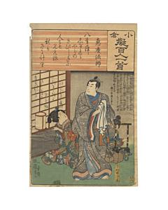 kuniyoshi utagawa, taira, warrior, ogura one hundred poems by one hundred poets, edo period