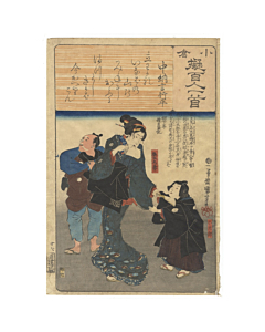 kuniyoshi utagawa, one hundred poets, edo period