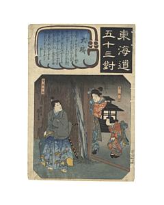 kuniyoshi utagawa, tokaido road, travel in japan, japanese story, edo period