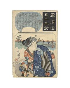 kuniyoshi utagawa, tokaido road, japanese story, edo period, minakuchi, beauty, japanese pattern, japanese design