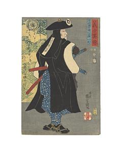 Kuniyoshi Utagawa, Fuwa Kazuemon Masatane, Faithful Samurai