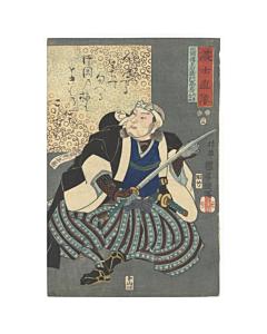kuniyoshi utagawa, faithful samurai