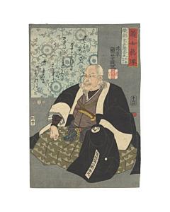 Kuniyoshi Utagawa, Horibe Yahei Kanamaru, Faithful Samurai