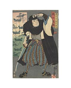 Kuniyoshi Utagawa, Horibe Yasubei Taketsune, Faithful Samurai