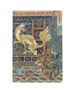 kuniyoshi utagawa, nine tailed fox, daiji, japanese folklore