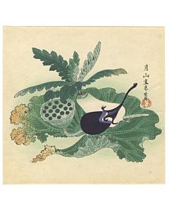 Kyosai Kawanabe, Aubergine Study