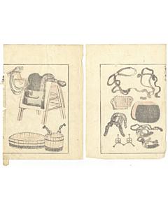 hokusai katsushika, harness, manga