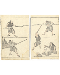 hokusai katsushika, martial arts, manga