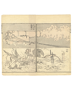 japanese woodblock print, japanese antique, hokusai katsushika, manga, artillery, cannon, archery