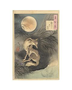 Yoshitoshi Tsukioka, Musashi Plain Moon, One Hundred Aspects of the Moon