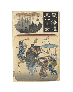 hiroshige ando, tokaido, kimono, japanese woodblock print