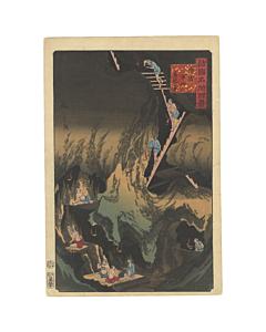 Hiroshige II Utagawa, Gold Mine, Sado Island, One Hundred Famous Views of Provinces