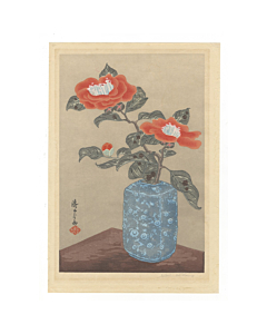 mokuchu urushibara, red poppies, flower