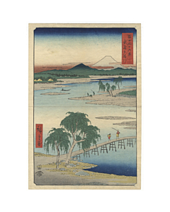 hiroshige I utagawa, hiroshige ando, mount fuji, landscape, views of mount fuji, japan travel, edo period