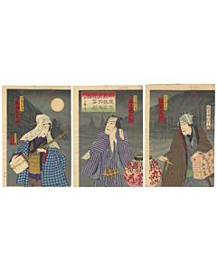 Kunimasa Baido, New Kabuki Play, Shiraha Bonji Horimono