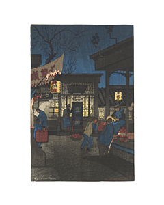 elizabeth keith, night scene, peking, japanese woodblock print, antique, travel