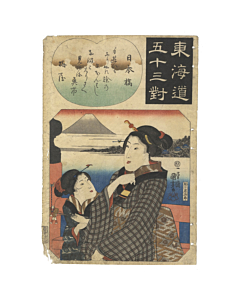 kuniyoshi utagawa, nihonbashi, travel in japan, edo period, tokaido, mount fuji