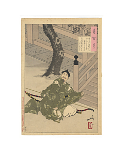 Yoshitoshi Tsukioka, Minamoto no Yorimasa, One Hundred Aspects of the Moon