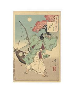 yoshitoshi tsukioka, Joganden Moon, one hundred aspects of the moon